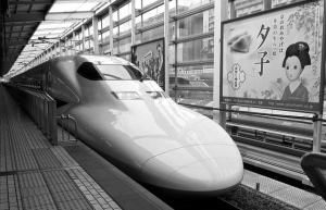 Our Shinkansen to Hakone by Su-May